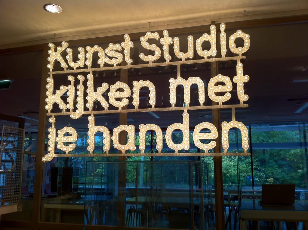 Iphoneography: Boijmans Van Beuningen, Rotterdam