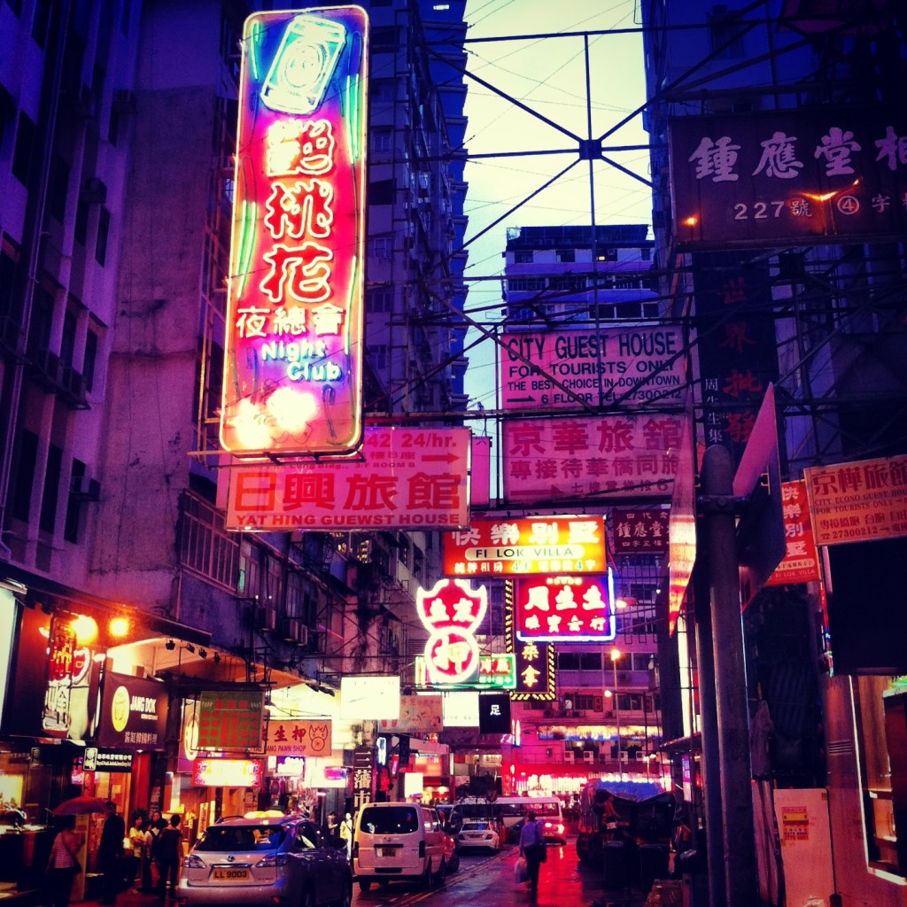 HK city lights