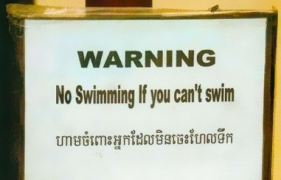no-swimming-if-you-cant-swim-400x257