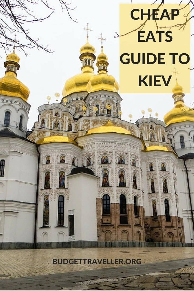 Cheap Eats Guide to Kiev