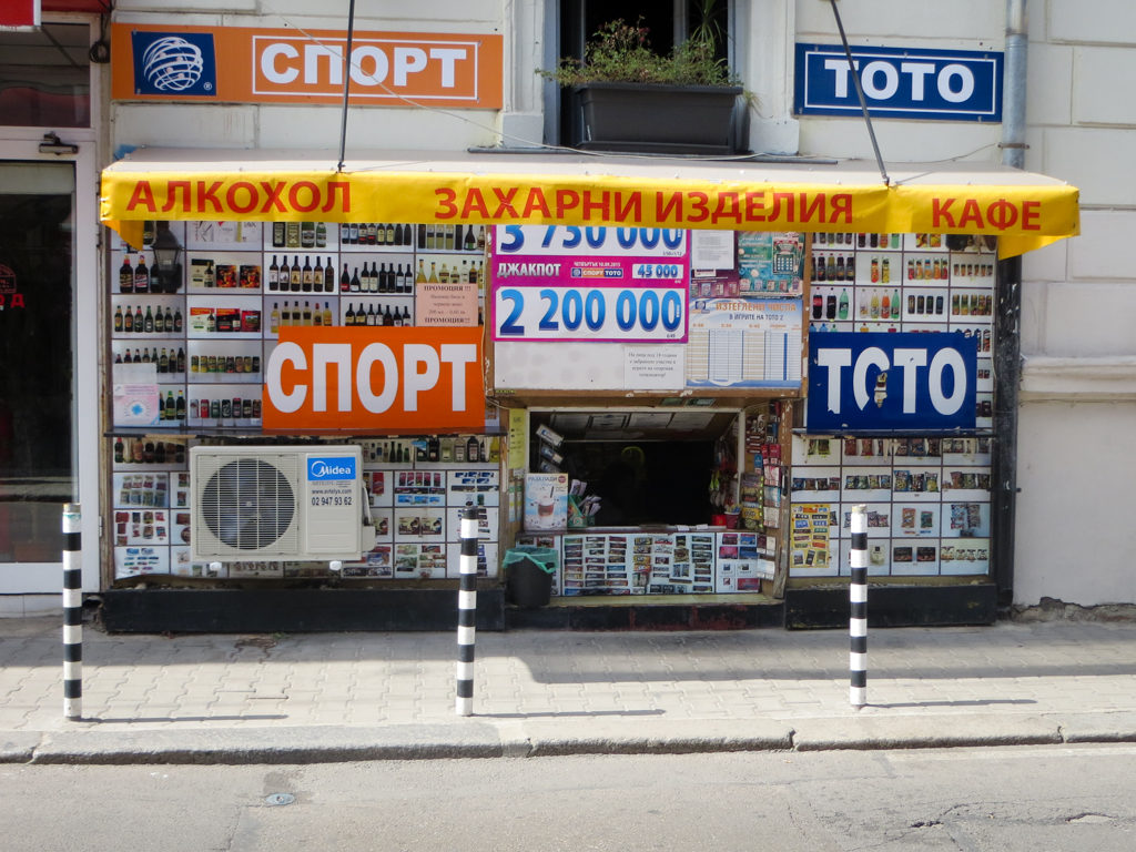 Cheap Eats Guide to Sofia