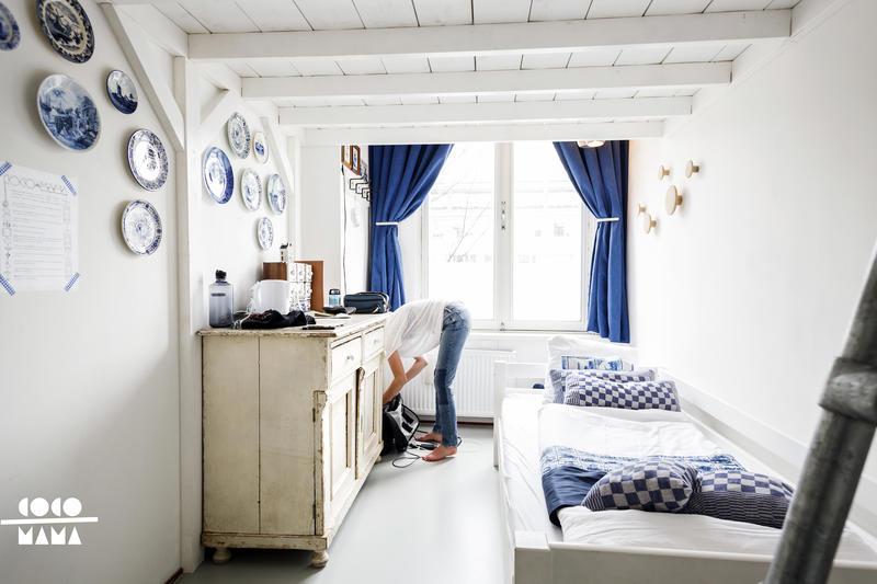 Cocomama Hostel, Amsterdam, Netherlands
